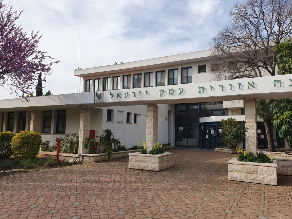 המועצה האזורית עמק יזרעאל