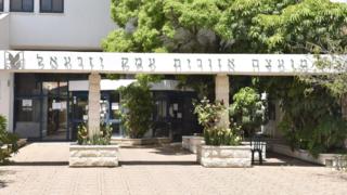 בניין המועצה האזורית עמק יזרעא