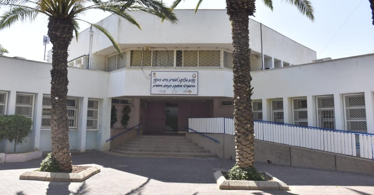בית ספר נופים