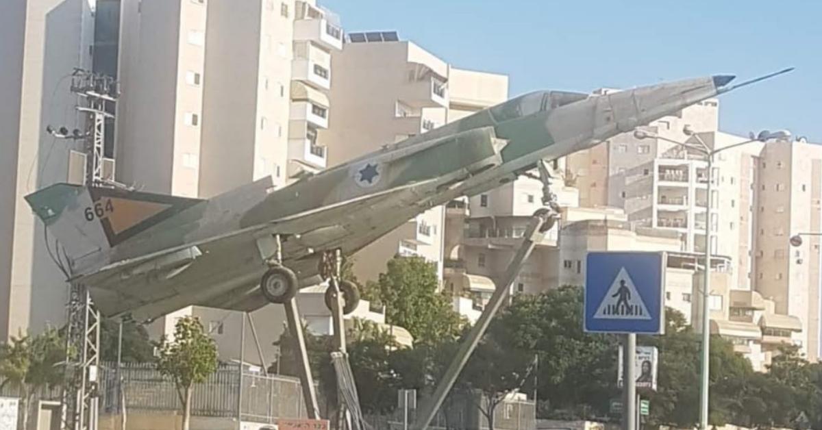 מטוס הכפיר שהוצב בעבר בבאר שבע