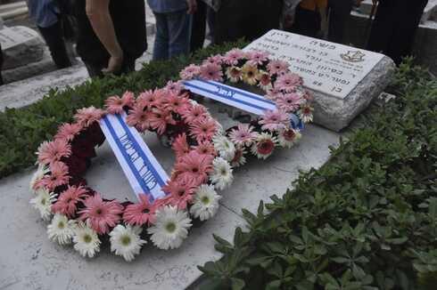 קברו של משה דיין