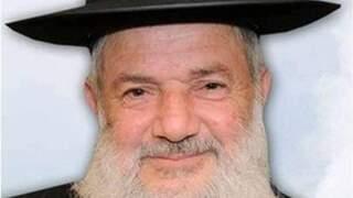 """הרב יוסף אבו ז""""ל"""