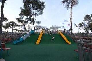 פארק נוף הגליל