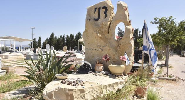 קברו של דני חייט