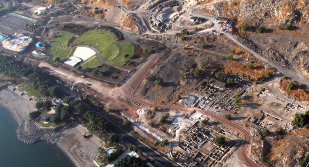 האתר הארכיאולוגי בטבריה