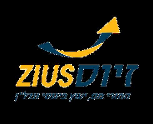 זיוס - לוגו