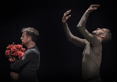 הריקוד השלישי. צילום: אפרת מזור