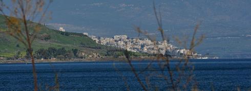 צילום: מכללת כנרת  - עמק הירדן
