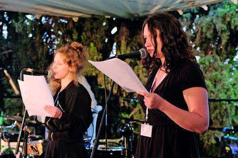 אליוכינה ובוריסובה בפסטיבל הסופרים בירושלים. צילום: יואב דודקביץ'