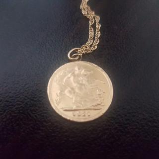 המטבע שקיבל אברהם לזימי (צילום: אלבום משפחתי)