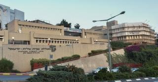מכללת נצרת עילית-יזרעאל (צילום: שרון צור)