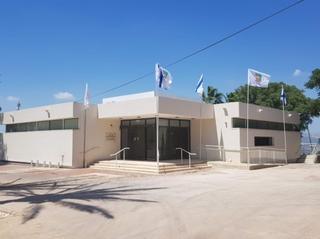 מרכז המצוינות ( צילום: דוברות עיריית עפולה)