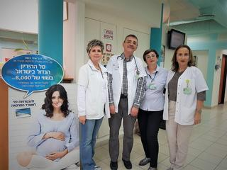 צילום: שירותי בריאות כללית