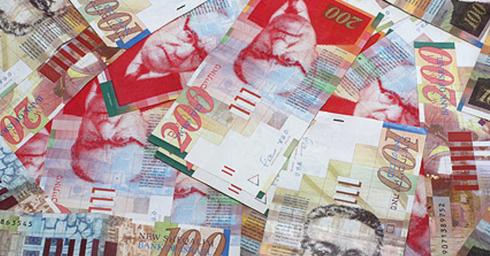 כסף |  שאטרסטוק