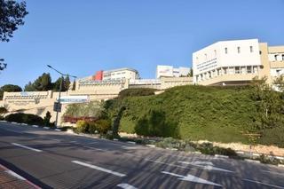 מכללת נצרת עילית - יזרעאל | צילום: שרון צור