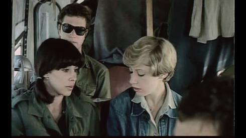 """""""הלהקה"""". אחד הסרטים האהובים שנעשו בישראל   צילום מסך"""