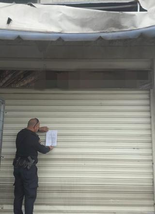 סגירת המאפיה (צילום: דוברות המשטרה)