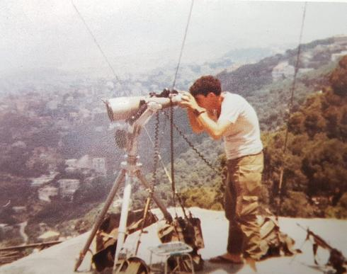 תורנות תצפית לעבר ביירות  צילום: מתוך האלבום האישי