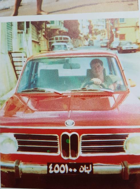 במכונית לבנונית במחסום   צילום: מתוך האלבום האישי