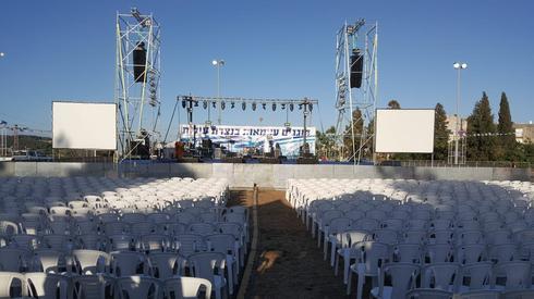 הבמה במגרש טאגר בנצרת עילית