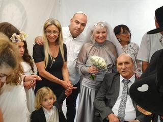 חתונה במרכז שיקומי. צילום: דפית חורי