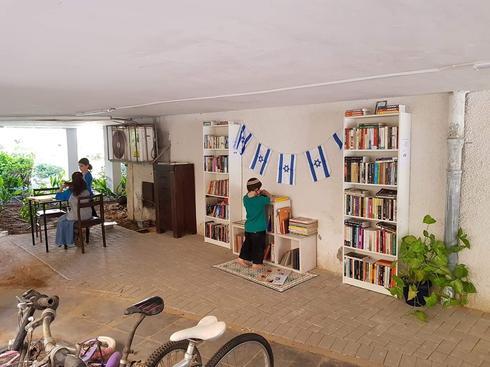ספריית דגל ראובן. צילום: יוסי שקד