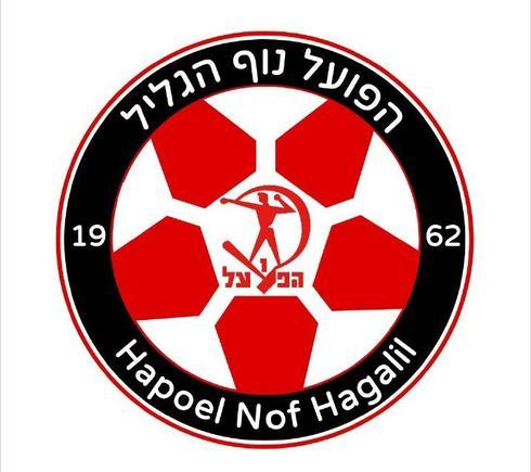 הלוגו החדש של המועדון