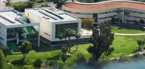 המכללה האקדמית כנרת (צילום: ארז ביט)