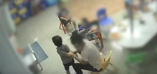 צילום: מתוך סרטון האבטחה