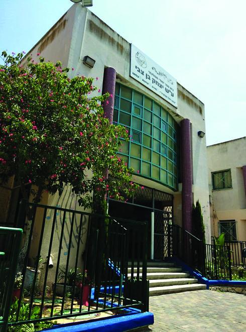 בית ספר 'בן צבי'. מוטיבציה לימודית (צילום: עיריית עפולה)