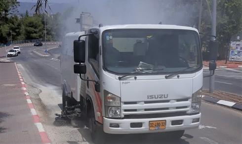 טיאוט בכבישים (צילום: עיריית עפולה)