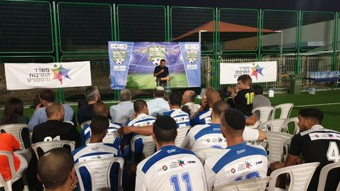 מנהל אגף הספורט שלומי אלבז (צילום: דוברות עיריית עפולה)