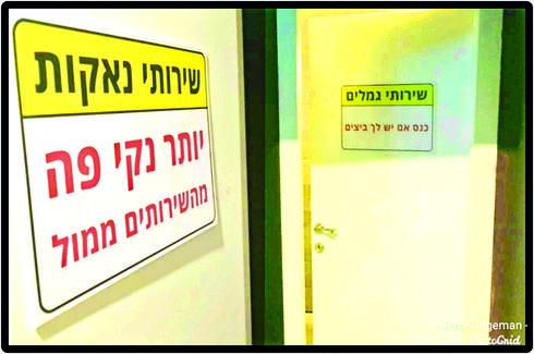 תל אביב, מועדון הקאמל קומדי קלאב | צילום: עמוד הפייסבוק של רינה תורג'מן