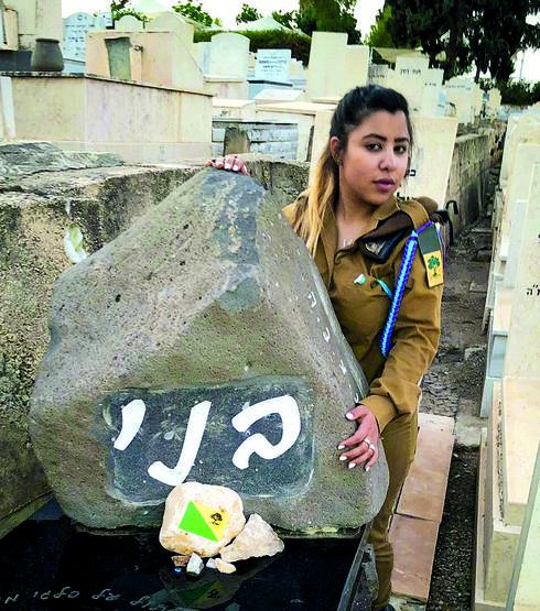 האחיינית מאי במדי גולני, על הקבר | צילום: אלבום פרטי