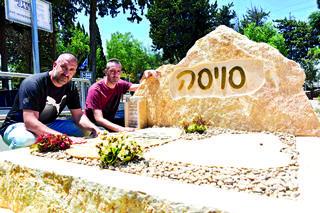 """אילן ושרון סויסה ליד קבר אמם ז'קלין ז""""ל * צילום: שרון צור"""